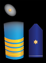 Rank Insignia - Commodore (GSN)